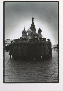 Manfred Wirtz (1940) -M.Wirtz/Red Square, Moscow- Postcard