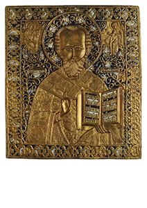 -De Heilige Nicolaas, Wonderdoener- Postcard