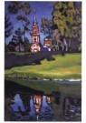 Vassily Kandinsky (1866-1944)  -  Achtyrka, 1917 - Postcard -  A10315-1