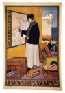 Louis Raemakers (1896-1956)  -  Java-China-Japan - Postcard -  A10383-1