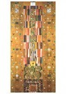 Gustav Klimt (1862-1918)  -  End of the wall - Postcard -  A106814-1
