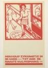 Fré Cohen (1903-1943)  -  Cohen/ Prentbriefk.S.R./J.H.M. - Postcard -  A1894-1