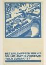 Fré Cohen (1903-1943)  -  Cohen/ Prentbriefk.S.R./J.H.M. - Postcard -  A1896-1