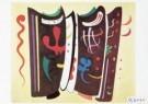 Vassily Kandinsky (1866-1944)  -  Kandinsky/..bruin/Br/BvB - Postcard -  A3070-1