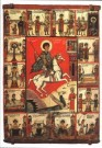 Anoniem,  -  The Miracle of St. George and his life, XIV centur - Postcard -  A3903-1