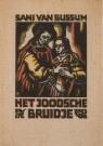 Fré Cohen (1903-1943)  -  F.Cohen/Het joodsche bruidje. - Postcard -  A4755-1