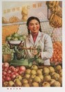 Anoniem,  -  Verkoop de vruchten van een overvloedige oogst op - Postcard -  A7087-1