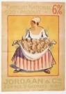 Louis Raemakers (1896-1956)  -  Louis Raemakers/L'emprunt nati - Postcard -  A8007-1