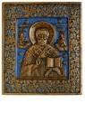 Art Unlimited  -  Heilige Nicolaas - Postcard -  A8301-1