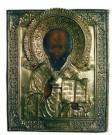Art Unlimited  -  Heilige Nicolaas - Postcard -  A8303-1