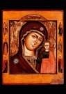 Anoniem  -  Moeder Gods Feodorovskaja - Postcard -  A8585-1