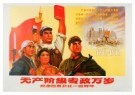 Anoniem,  -  Long live Proletarian - Postcard -  A8617-1