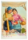 Anoniem,  -  Two Sisters-in-law - Postcard -  A8619-1