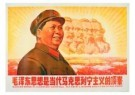 -  Mao Zedong Thought is - Postcard -  A8621-1