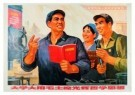 Anoniem,  -  Learn and Practice Mao - Postcard -  A8626-1