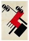 Hendrik Nic.Werkman (1882-1945 -  The next call nr7 - Postcard -  A8870-1