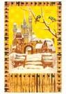 A.N.B.  -  Twee vogels op een tak voor een kerk (Gelukkig Nieuwjaar) - Postcard -  A90517-1