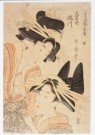 Utagawa Kunisada (1786-1864)  -  japanse houtsnede - Postcard -  A9635-1