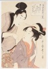 Utagawa Kunisada (1786-1864)  -  japanse houtsnede - Postcard -  A9636-1