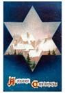 A.N.B.  -  Kerstster met daarin een dorp  in de sneeuw - Postcard -  A97797-1