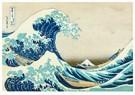 Katshushika Hokusai (1760-1849 -  The great wave off Kanagawa, circa 1830-1833 - Postcard -  A99751-1