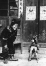 Fu Chun Wang  -  Mother & Son - Postcard -  B2938-1