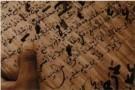 Tropenmuseum, Amsterdam  -  Urban Islam/Nour Eddine - Postcard -  C10092-1