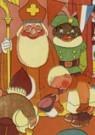 Dick Vendé  -  Sinterklaas - Postcard -  C11166-1