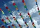 Sytske Dijksen  -  Tibetaanse - Postcard -  C12241-1