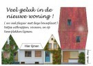 Fred Ottens  -  Huisje bouwen, 2012 - Postcard -  C12450-1