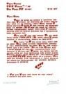 Giora Katri  -  A love letter - Postcard -  C5050-1