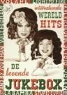 Ruud van Empel (1958)  -  De levende Jukebox, 1992 Theateraffiche - Postcard -  C8362-1