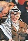 Darrin Zammit Lupi  -  Yasser Arafat - Postcard -  C8378-1