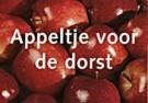 Paul Baars (1949)  -  G.Hurkm.groentefruit03 - Postcard -  C9123-1