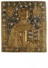 -  De Heilige Nicolaas, Wonderdoener - Postcard -  D1117-1
