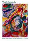 Vassily Kandinsky (1866-1944)  -  Kandinsky/Grote studie/45*60/B - Poster -  PS468-1